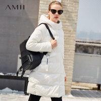 【到手价:476元】Amii极简韩版潮街头90白鸭绒羽绒服女2018冬新款连帽保暖加厚外套