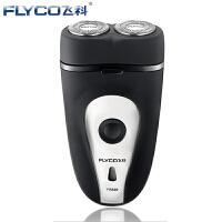 飞科(FLYCO)FS820充电电动剃须刀刮胡须刀