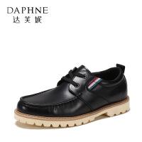 达芙妮集团/鞋柜春秋时尚休闲系带商务男鞋皮鞋11174140
