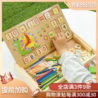 幼儿园数数棒儿童数学棒加减计数器小学一年级教具算术算数学具盒