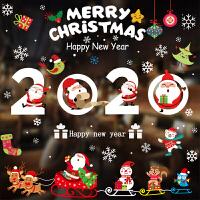 圣诞装饰品花环窗贴玻璃贴纸静电贴橱窗场景布置圣诞树装饰品贴画