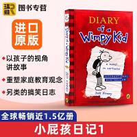 小屁孩日记1 英文原版绘本 漫画 Diary of a Wimpy Kid # 1 小鬼日记一册 儿童文学 漫画小说 J