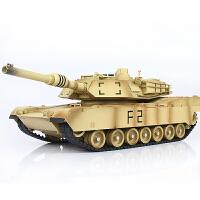 玩具遥控车汽车坦克模型男孩玩具遥控坦克 充电对战坦克