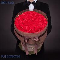 520情人节仿真玫瑰花束七夕情人节礼物香皂花肥皂花女友告白礼物
