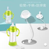 【支持礼品卡】奶瓶配件组宽口径把手柄底座吸管杯玻璃ppsu通用奶嘴式转换头x8d