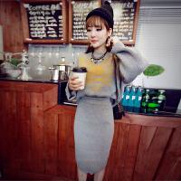 女神范秋冬韩版针织老虎头毛衣+包臀半身卫衣裙子两件套 时髦套装