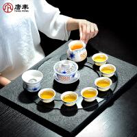 唐丰整套玲珑青花镂空功夫陶瓷简单工夫茶具套装手持茶壶茶海茶杯