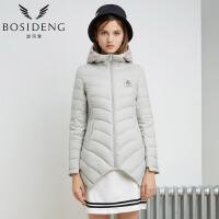波司登(BOSIDENG)个性薄款女士运动时尚轻薄连帽简约羽绒服B1601510