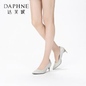 【9.20达芙妮超品2件2折】Daphne/达芙妮 简约低跟通勤女鞋 雅致尖头浅口单鞋