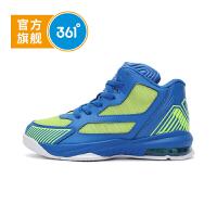 【2折抢购价:67.8】361°361度童鞋夏季男童运动篮球鞋N71721101