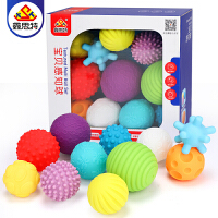 触觉手抓球儿童3-6-12个月啃咬软胶宝宝球类玩具