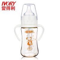 奶瓶PES防呛带柄自动宽口径防胀气新生儿塑料奶瓶240mL耐摔