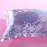 枕套一对装2只 枕头套贡缎提花单件学生宿舍单双人48*74 艾瑞拉-紫兰 枕套一对 48cmX74cm