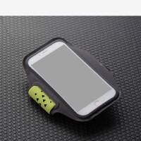 苹果x iphone8/7 跑步手机包男运动臂包女臂带臂套