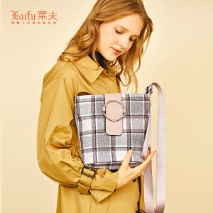 莱夫2018新款包包女士手提包时尚休闲个性简约百搭大容量单肩女包