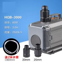 潜水泵鱼缸水泵水族箱抽水泵换水器过滤循环泵静音小型 60W 超节能HQB-3000水陆两用