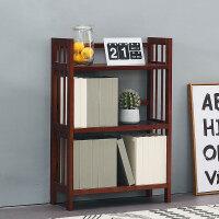 家逸实木书架多层落地收纳架简约现代置物架简易书架学生书柜五层宗色(90cm)