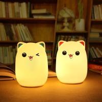 物有物语 实用摆件 LED动物拍拍灯 硅胶萌熊夜灯 卡通七彩创意USB充电床头氛围灯