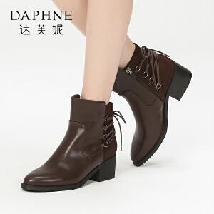 达芙妮集团鞋柜冬拼接女短靴气质尖头后系带粗跟短靴女-1