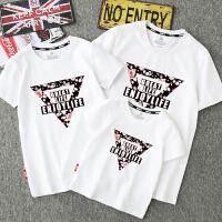 短袖T恤婴儿母子装母女春装亲子装2018新款潮全家装夏一家三四口