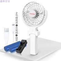 小型电风扇迷你手持电扇USB学生宿舍床上可充电手拿风扇随身