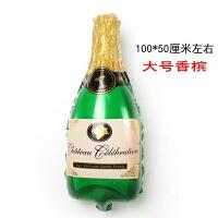 生日派对装扮铝膜气球皇冠气球女朋友酒瓶香槟酒杯装饰铝膜气球