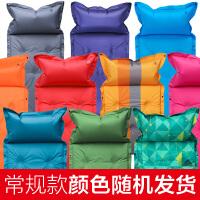 气垫床家用双人单人户外帐篷折叠冲气床简易自动充气床垫地垫SN1218