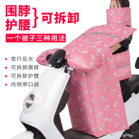 护腰电动车挡风被冬季摩托车电瓶车保暖加绒加大加厚护膝连体防水