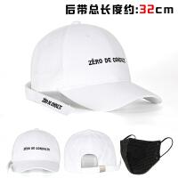 帽子男潮鸭舌帽女夏天韩版嘻哈帽街头潮人学生个性百搭潮牌棒球帽 可调节