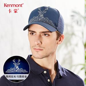 卡蒙反光棒球帽太阳帽男士遮阳帽夏天防晒户外透气防紫外线鸭舌帽3545