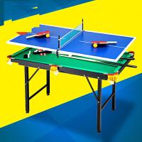 儿童礼物迷你120小台球桌140升降折叠家用少儿桌球大玩具