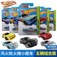 美泰风火轮小跑车轨道火辣合金5辆装hotwheels车模型小汽车玩具车