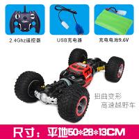 超大号遥控四驱越野车电动扭曲变形攀爬车充电山地车儿童玩具男孩
