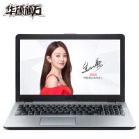 华硕顽石(ASUS)五代FL8000UQ 15.6英寸游戏笔记本电脑(i7-8550U 4G 1T 940MX 2G独