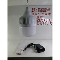 调光遥控充电灯泡led灯家用移动停电夜市地摊灯超亮户外应急灯
