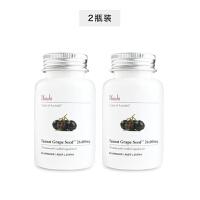 【网易考拉】【超强美白美颜】Unichi澳源优驰丹拿葡萄籽胶囊60粒*2瓶