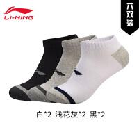 李宁短筒低跟袜男士新款训练系列六双装运动袜AWSN294