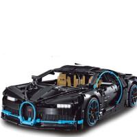 新品技机械组布加迪奇威龙遥控改装高难度跑车拼装模型积木