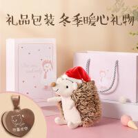 刺猬暖手公仔毛绒玩具布偶娃娃抱枕可爱玩偶小号女孩生日礼物圣诞 10厘米-19厘米