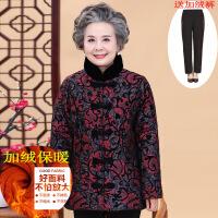 冬季中老年女装新款印花棉衣加绒加厚保暖6080岁奶奶棉袄唐装 +加绒裤