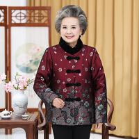 奶奶装棉衣60-70岁中国风加绒加厚老年人冬装羽绒老太太外套