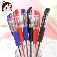 中性笔文具用品红笔办公用品批发小学生用黑色水笔签字笔商务黑笔