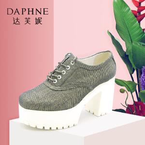 Daphne/达芙妮女鞋春季时尚舒适潮流圆头厚底粗高跟防水台女单鞋