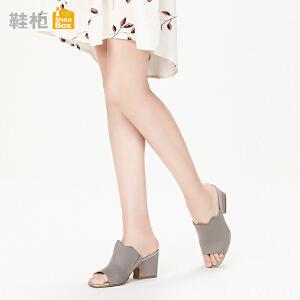 Daphne/达芙妮 鞋柜18夏杜拉拉时方头简约纯色穆勒鞋优雅方跟凉鞋