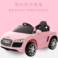 儿童电动车可坐人摇控车1-2-3-6岁宝宝玩具车小孩汽车四轮
