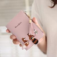 小清新女士绣线可爱卡通钱包 韩版短款流苏拉链2折折叠零钱包卡包
