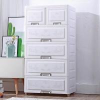 收纳柜子抽屉式多功能储物柜塑料置物柜自由组合儿童整理箱五斗柜