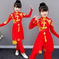 六一儿童演出服女童新款古典舞表演服喜庆中国风开门红秧歌服飘逸