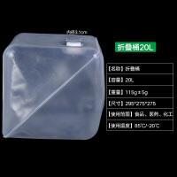 柔性桶折叠水桶可伸缩水桶试剂桶软包桶户外提水桶1L5升10kg