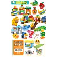 兼容乐高积木男孩子女孩7大颗粒8拼装启蒙益智儿童玩具1-2周岁3-6 +大底板
